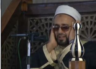 Sultanahmette Kuran-ı Kerim