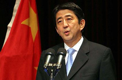 Rehine krizi, kritik Çin konuşmasını