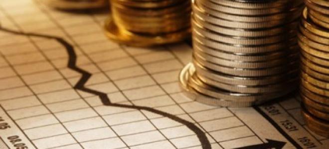 Hazine 4.4 milyar lira