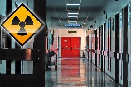 Aldığımız radyasyonun yüzde 85i doğal