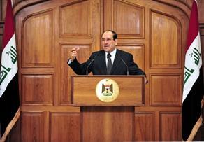 Malikiye karşı kendini