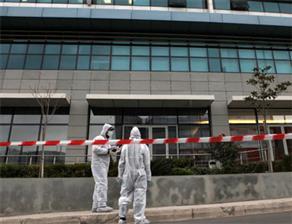 Yunanistanda alışveriş merkezine bombalı saldırı