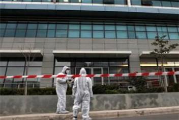 Yunanistanda alışveriş merkezine bombalı