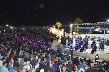 Harran Üniversitesi Gençlik Orkestrası'ndan Tarihi
