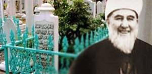 Mehmed Zâhid Kotku (1897 - 1980)