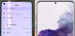 Xiaomi Mi 10 Pro ile Galaxy S20 karşı karşıya!